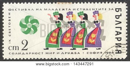 MOSCOW RUSSIA - CIRCA JUNE 2016: a post stamp printed in BULGARIA shows folk dancers the series