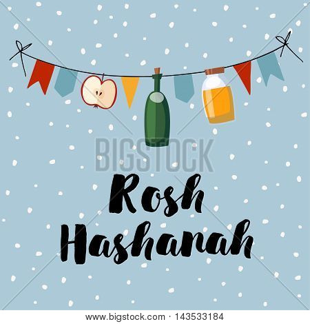Rosh Hashana greeting card invitation banner. Decorative string with honey wine bottle apple party flags. Vector illustration flat design.