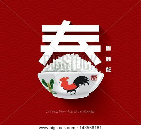 Chinese new year card design with rooster bowl, 2017 year of the rooster. Chinese Calligraphy Translation: Spring, Reunion Dinner. Red stamp: Full
