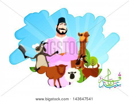 Illustration of a Butcher with Animals on rays background, Creative illustration for Muslim Community, Festival of Sacrifice, Eid-E-Qurba.