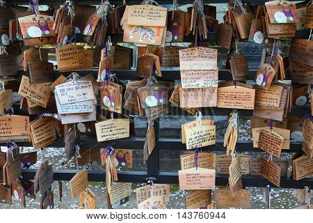 Ema Prayer Boards
