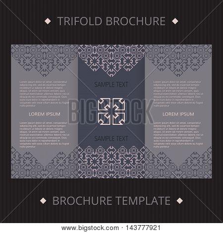 Trifold vector cards. Islamic design vector template. Invitation concept template.