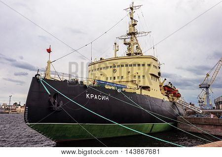 ST. PETERSBURG, RUSSIA - AUGUST 13, 2016: Russian icebreaker