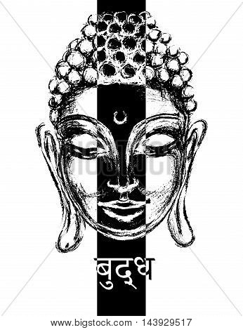 Eyes Of Buddha Images Illustrations Vectors Free Bigstock