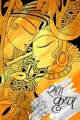 illustration of Happy Janmashtami background with hindi text Radha Krishna poster