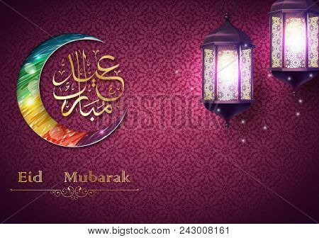 Eid Mubarak Greeting Card With Colorful Crescent And Hanging Arabic Lantern