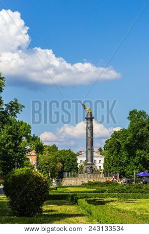 Poltava, Ukraine - May 15, 2018: The Corpus Garden Is The Central Park Of Poltava, Laid In The First