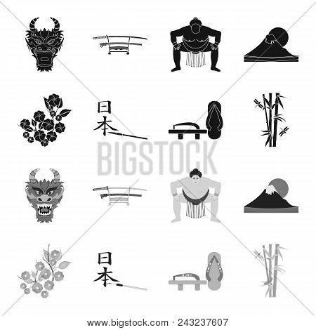 Geta, Sakura Flowers, Bamboo, Hieroglyph.japan Set Collection Icons In Black, Monochrome Style Vecto