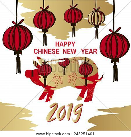 Happy Chinese New Vector Photo Free Trial Bigstock