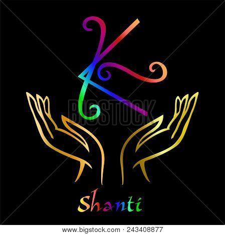 Karuna Reiki. Energy Healing. Alternative Medicine.  Symbol Shanti . Spiritual Practice. Esoteric.op