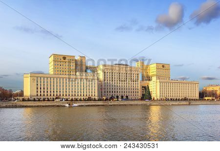 View of the building of the Ministry of Foreign Affairs and the Moskva River. Moscow, Russia poster