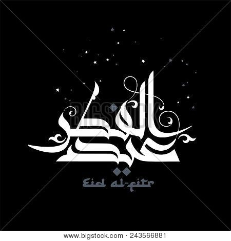 Logo With Muslim Greeting Calligraphy Eid Al-fitra. Lettering Composition Of Muslim Holy Month