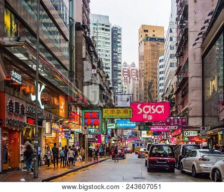 Hong Kong, Causeway Bay - November 8, 2014: Busy Streets In Causeway Bay. The Streets Have Lots Of B