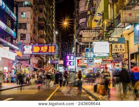 Mongkok At Night