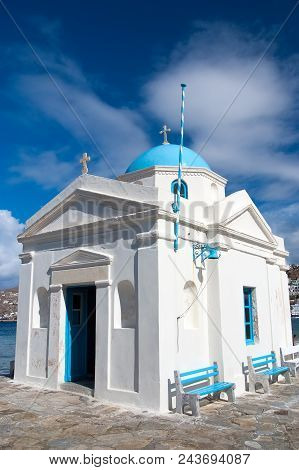 Church In Mykonos, Greece. Temple Building With Blue Dome With Nice Architecture. Agios Nikolaos Chu