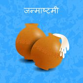 Janmashtami. Concept of a religious holiday. Indian fest. Dahi handi on Janmashtami, celebrating birth of Krishna. Text in Hindi - Janmashtami. Grunge background poster