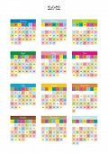 Colourful kids calendar in squares for year 2012 poster