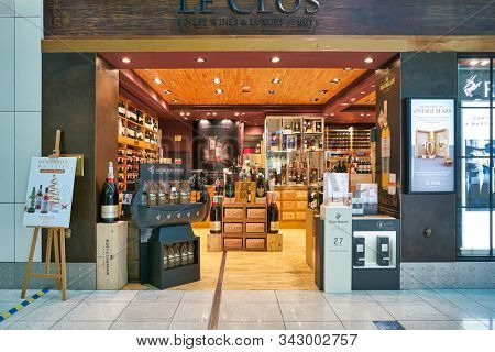 DUBAI, UAE - CIRCA JANUARY 2019: entrance to Le Clos store in Dubai International Airport. Le Clos is the finest wines & luxury spirits retailer liquor store in Dubai