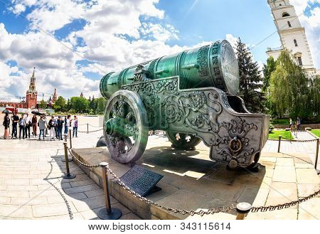 Moscow, Russia - July 9, 2019: Fisheye View On The Tzar Cannon (tsar-pushka) In The Moscow Kremlin I