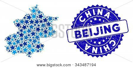 Blue Beijing City Map Collage Of Stars, And Textured Rounded Stamp Seal. Abstract Territory Plan In