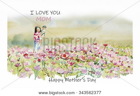Happy Mothers Day. Greeting Card With Women And Children. Painting Watercolor Flower Soft Color, Vin
