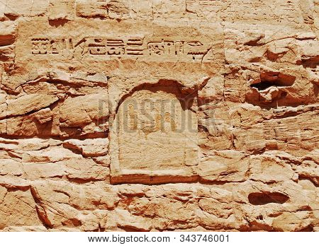 Ancient Artifacts And Hieroglyphics Of Abu Simbel. Egypt