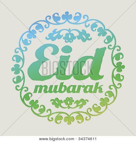 'Eid Greetings' in grunge decorative border.