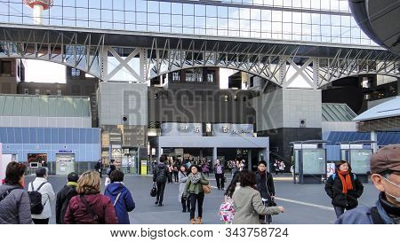 Kyoto, Japan - Mar 11 2016 : Kyoto Station Square. Kyoto City Skyline View With Kyoto Tower In The M