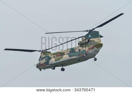 Kawasaki Ch-47J Chinook Helicopter