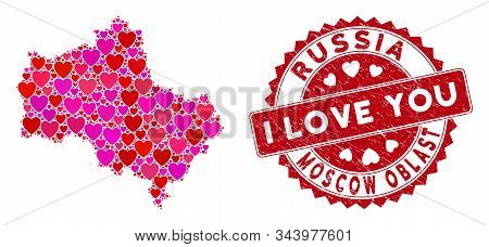 Love Collage Moscow Oblast Map And Corroded Stamp Seal With I Love You Text. Moscow Oblast Map Colla