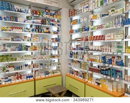 Moscow, Russia - Aug 30.2018. Medicines On The Shelves Of Distribution Network - Stolichnyye Pharmac
