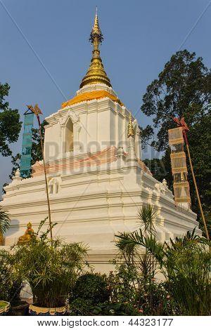 Chedi In Wat Cang Kump , Wiang Kum Kam