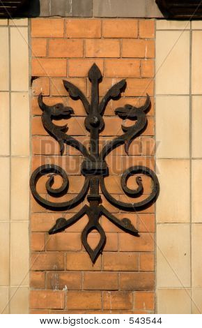 German Decorative Symbol