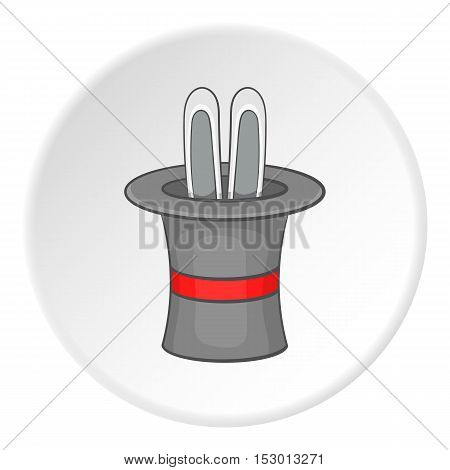 Magic hat icon. Flat illustration of magic hat vector icon for web