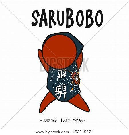 Sarubobo Japanese lucky charm with word mean lucky cartoon illustration