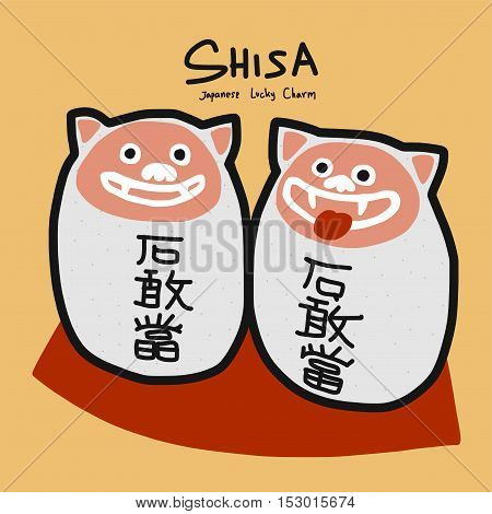 Shisa Japanese lucky charm with word mean lucky, money and success cartoon illustration