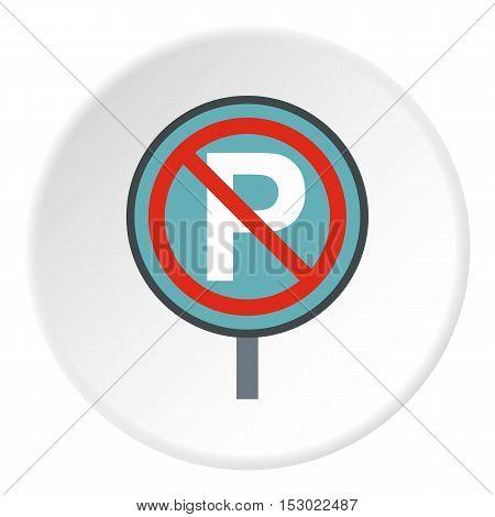 Parking is prohibited icon. Flat illustration of parking is prohibited vector icon for web