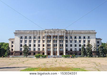 Trade Unions House on Kulikovo Field in Odessa Ukraine