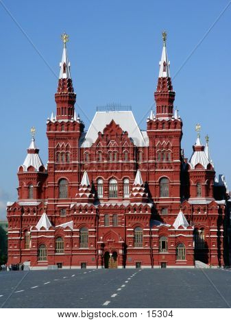 History Museum In Moscow
