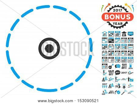 Round Area icon with bonus 2017 new year design elements. Glyph illustration style is flat iconic symbols, blue and gray colors, white background.