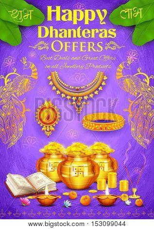 illustration of golden diya with pot of god coin on Happy Diwali Dhanteras background