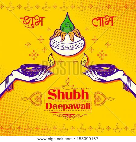 illustration of burning diya on happy Holiday  background for light festival of India with message Shubh Deepawali meaning Happy Diwali