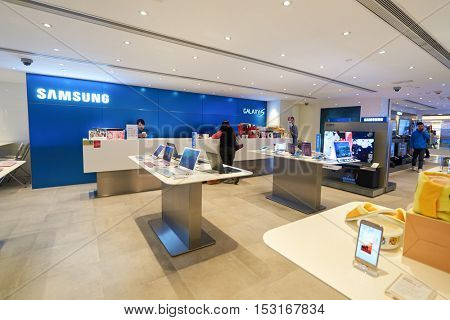 HONG KONG - CIRCA JANUARY, 2016: a Samsung store at a shopping center in Hong Kong. Samsung is a South Korean multinational conglomerate company headquartered in Samsung Town, Seoul