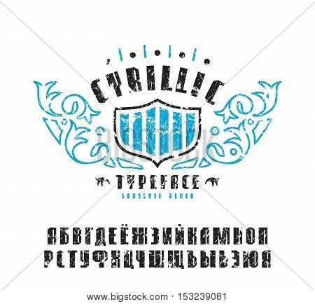 Stock vector set of sanserif font with shabby texture. Cyrillic ABC. Isolated on white background