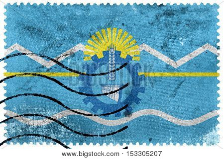 Flag Of Chubut Province, Argentina, Old Postage Stamp