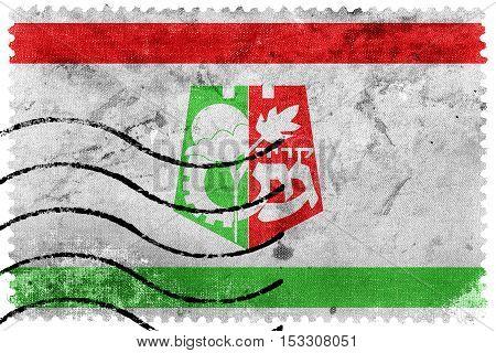 Flag Of Kiryat Gat, Israel, Old Postage Stamp