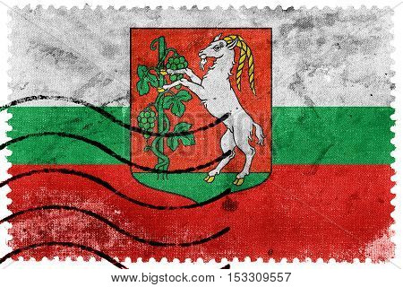 Flag Of Lublin, Poland, Old Postage Stamp