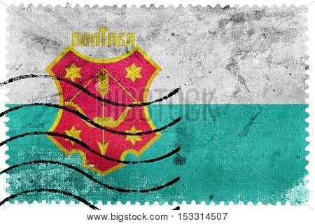 Flag Of Poltava, Ukraine, Old Postage Stamp