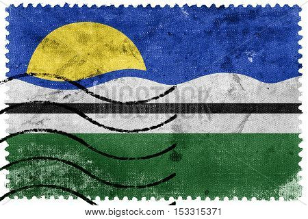 Flag Of Quissama, Rio De Janeiro, Brazil, Old Postage Stamp