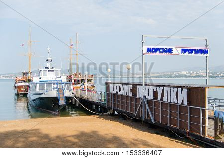 Gelendzhik, Krasnodar Krai, Russia - August 23, 2016. View of the pier from the city embankment of Gelendzhik.